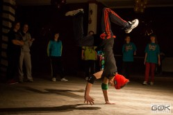 Haribo Crew Poblocie Breakdance Show